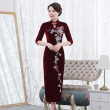 Kış yeni altın kadife cheongsam uzun tırnak boncuk retro geliştirilmiş kırmızı düğün tost anne in hukuk elbise gösterisi yüksek dereceli