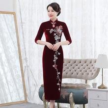 winter new golden velvet cheongsam long nail bead retro improved Red Wedding Toast mother in law dress show high grade