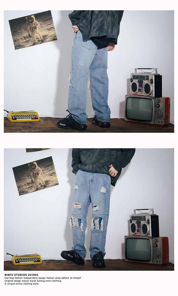 USD Jeans Hip Harajuku 8