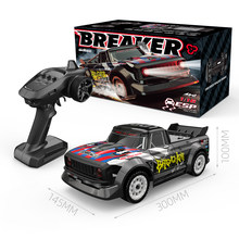 SG 1601 PRO 1/16 2.4G 4WD RC Drift Car Upgraded Brusheless 60km/h LED Light Proportional Control Vehicles Racing Cars For Boys