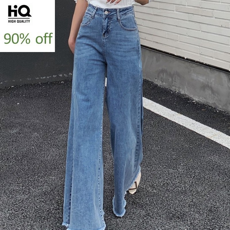 High Street Tassel Wide Leg Jeans Women Spring Autumn High Waist Vintage Loose Denim Trousers Office Lady Blue Zipper Jeans