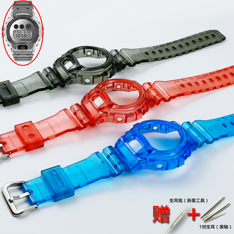 Watch accessories 16mm resin strap pin buckle For Casio DW-6900 DW-<font><b>6600</b></font> men's and women's sports transparent strap case image