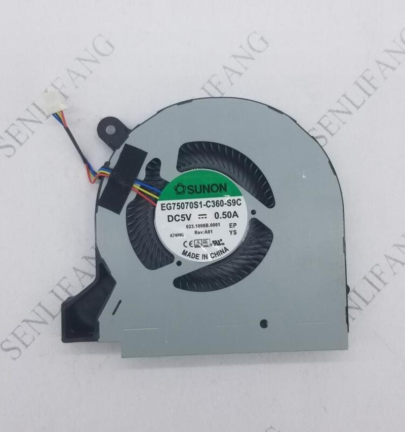 Free Shipping Original CPU Cooler Cooling Fan For EG75070S1-C360-S9C 023.1008B.0001 5V 0.5A