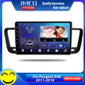 Автомагнитола JMCQ T10, 2 din, Android 10, мультимедийный видеоплеер для Peugeot 508 2011 2012 2013-2018 carplay, стерео DSP + 48EQ RDS DVD