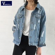 Women Basic Coat Hole Denim Jacket 2019 Spring Autumn Casual