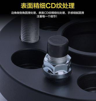 2 miếng 4*114.3 67.1 Giả Track12 * 1.5 Thích Hợp cho Mitsubishi COLT sen L3 hồi Hải Mã