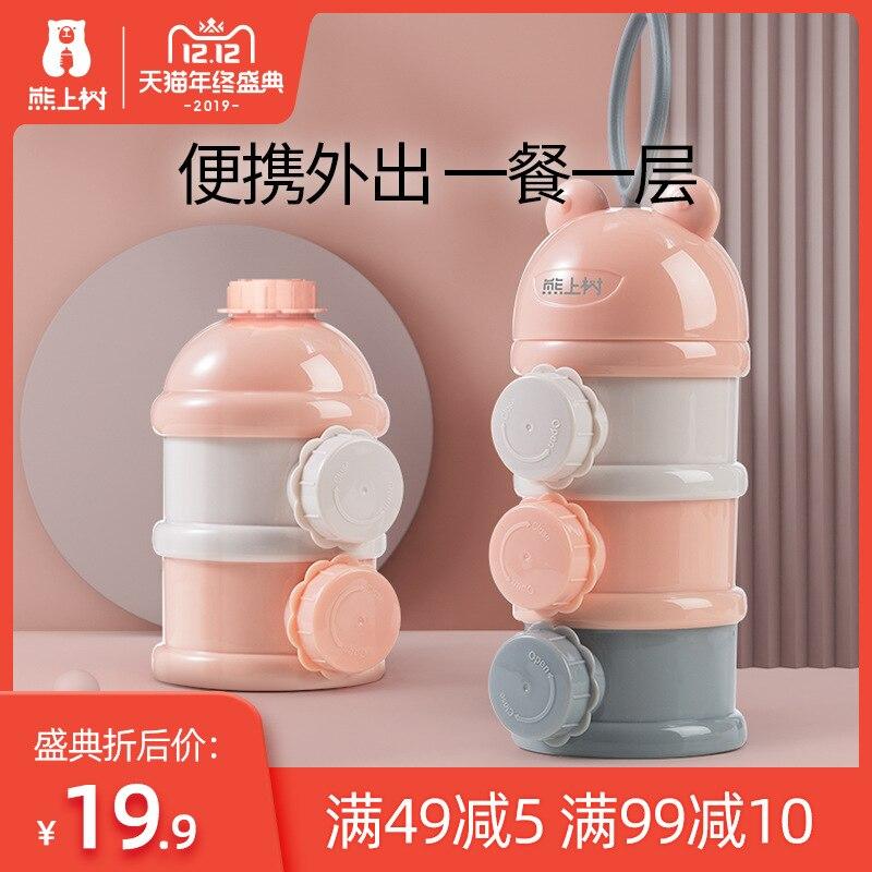 Bear Tree Infant Milk Box Portable Nursing Sealed Large Capacity Storage Tank Packing Box Baby Milk Container