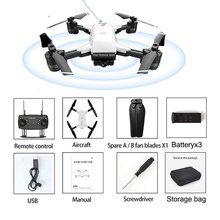 Jd-20Gps 1080P/720P HD Aerial Photography Folding Remote Control Drone Accurate Return Long Life Storage Bag With 2/3 Battery цена и фото