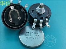 5W WX-050 WX112 5W 33R Wirewound Potenciômetro interruptor