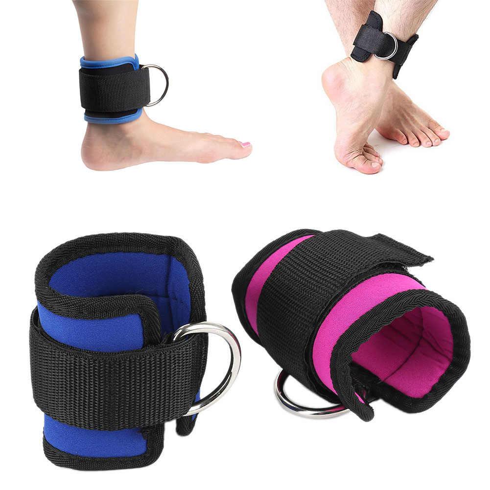 1 sztuk wsparcie kostki sprzęt do ćwiczeń ćwiczenia Multi Gym trener kabel załącznik udo noga koło pasowe Fitness ćwiczenia treningowe