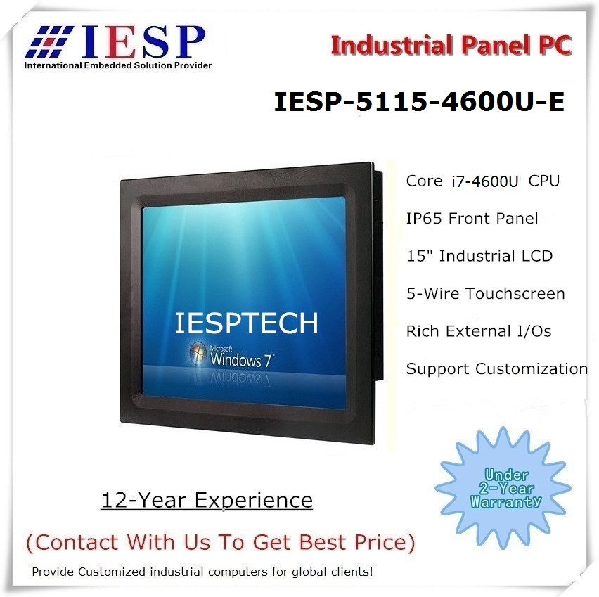 15 Inch Industrial Panel PC, Core I7-4600U CPU, 8GB DDR3L RAM, 2*RS232/3*USB/2*GLAN,  Only For Romania Customer