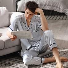 Лед шелк мужчины одежда для сна лето с короткими рукавами повседневная одежда мода пижама комплекты небесно-голубой из двух частей пижамы мужские 90011