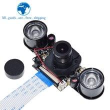 Ahududu Pi 3 IR CUT kamera gece görüş odak ayarlanabilir 5 MP OV5647 otomatik Switch gündüz/gece modu için RPI 3B +/3B/2B