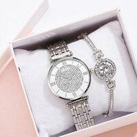 watch with bracelet 1
