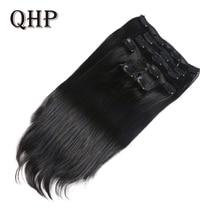 120 г Пряди человеческих волос для наращивания бразильские волосы Рэми прямые волосы#1# 1B#4#8#613#27 12 дюймов-24 дюйма 7 шт./компл. для наращивания на всю голову