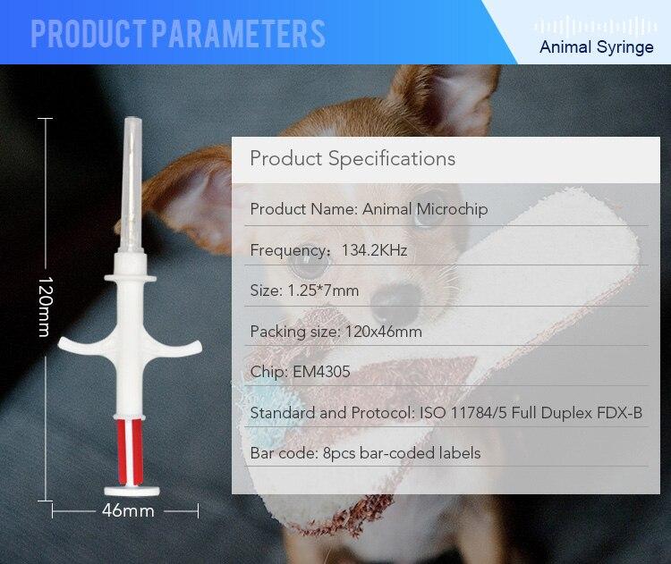 1.25x7mm animal microchip syringe (9)
