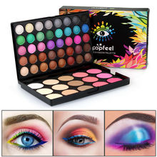 POPFEEL 55 Colors Gliltter Eyeshadow Palette Matte Eye Shadow Pallete Shimmer Nude Makeup Pigment Cosmetics Set Women