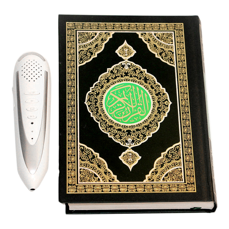 Quran Reading Pen With Translations And Arabic Reciter Voice