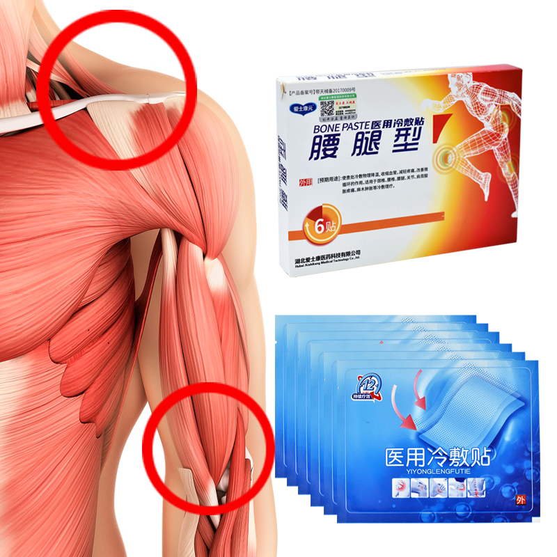Chinese Herbal Patches Medical Plasters Rheumatism Muscular Spondylosis Waist Back Leg Joint Pain Patch Health Care