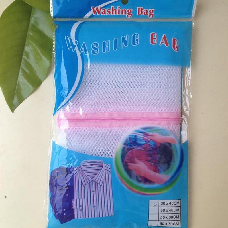 2 шт./лот сетчатые сумки для стирки на молнии, складные деликатные нижнее белье, бюстгальтер, носки, нижнее белье, защитная сетка для стиральн...