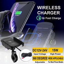 Car Phone Holder Waterproof 12V Motorcycle Phone Fast Chargi