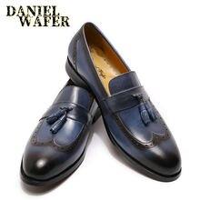 Туфли мужские кожаные без застежки броги с бахромой роскошные