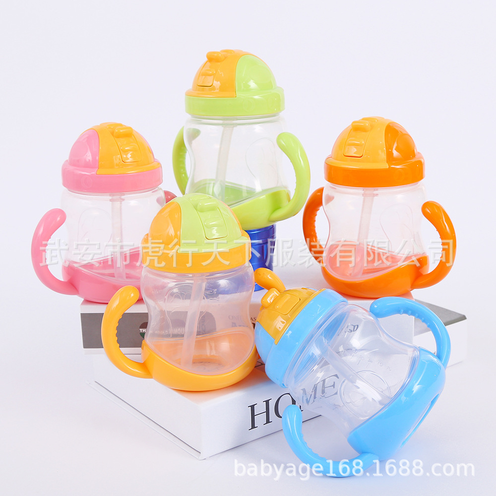Ox Horn Handle Modeling CHILDREN'S Kettle Baby Cup Children Cup With Straw Baby Training Drink Glass 280 Ml
