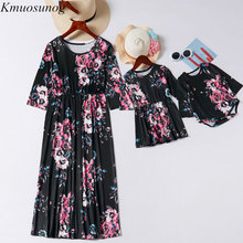 Autumn Mother Daughter Dresses Family Look Mommy and Me Clothes Mom Mum Mama Matching Outfits Dress Clothing C0552