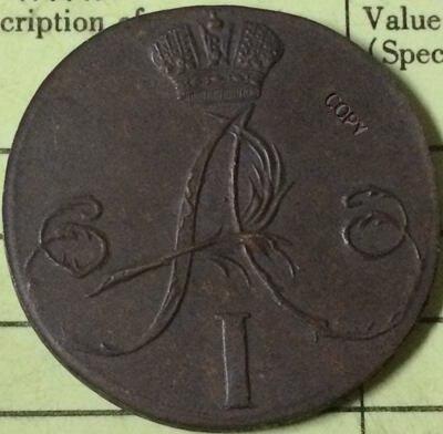 Wholesale 1802 Russian Coins 2 Kopeks Copy 100% Coper Manufacturing