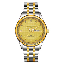 KINGNUOS Top Luxury High-end Genuine Gold Stainless Steel Strap Waterproof Mens Women Quartz Watches Complete Calendar
