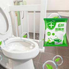 Автоматический смывной зеленый пузырьковый очиститель для туалета, дезодорант для туалета, бытовая химия для уборки ванной комнаты