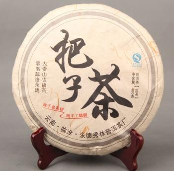Raw Slimming Tea Weight Loss 2014 Year Lincang Yongde Big Snow Handle Pu-erh Handmade Sheng Cha 400g 1