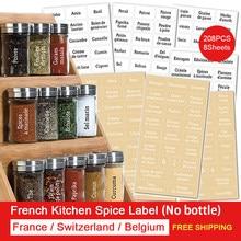 208pcs cozinha frascos adesivos para latas francês cozinha spice rótulo impermeável resistente despensa organizaton etiquetas autoadesivas