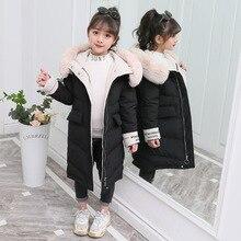 Kış ceket kız çocuk iş giysisi 2019 yeni kalınlaşmak aşağı pamuk Coat dış giyim 3 13T genç çocuk giyim kızların parkı