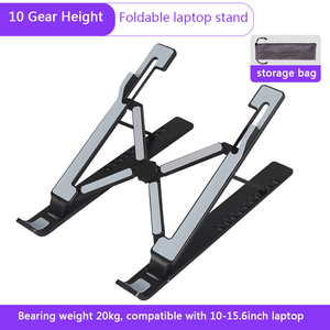 Foldable Laptop Tablet Stand T