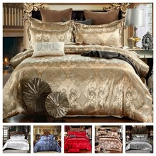 Luxury 2/3pcs Bedding Set Satin Jacquard Duvet Cover Sets 1 Quilt Cover + 1/2 Pillowcases US/EU Size Single Twin Full Queen King