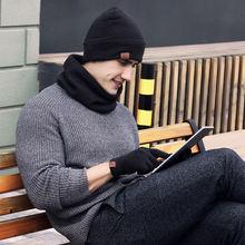 Мужская шапочка шарф перчатки Комплект зима трикотажные толстые