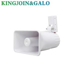 Image 4 - 12v bocina de alarm 30W horm para alarm de seguridad bocina 150DB bocina de sirena system alarmowy de incendios bocina