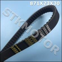 871 23 30 correa de transmisión CVT 871X23X30 para 250CC 257CC 260CC 300CC YP VOG Yamaha Linhai Manco talon Kart ATV, Buggy partes