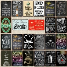 Pizarra estilo Guinness Metal estaño signos Placa de barbacoa de papá Metal Vintage Bar hogar arte cocina tienda decoración 30X20CM DU-6058A