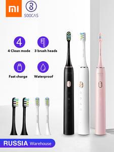 SOOCAS X3 звуковая зубная щетка электрическая Xiaomi Mijia зубная щетка ультразвуковая Автоматическая модернизированная USB заряжаемая для взрослых ...