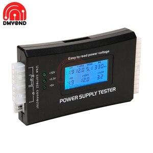 Цифровой ЖК-дисплей пк компьютер 20/24 Pin ЖК-тестер источника питания проверить быстрое зарядное устройство измерительный прибор для диагнос...