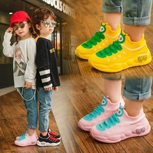 Kids Shoes for Girl Sneakers 2019 Fashion Socks Children Boys Knitted Mesh Sports Running Barefoot