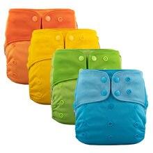 4 pces lichtbaby pano bebê bolso fralda 4-16kg grande um tamanho lavável eco-friendlypcs