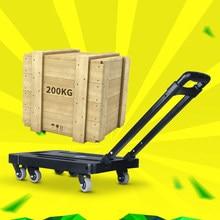 Carrinho de bagagem dobrável para carro, metal portátil, pp, carro, acessório, bagagem, reboque, alça ajustável, chassi