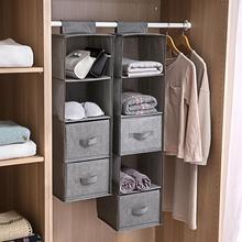 Wardrobe Hanging Storage Bag Interlayer Drawer Type Clothes Hangers Holder Portable Closet Underwear Organizer