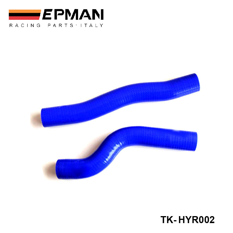 Шланг радиатора комплект для Coupe 2.0 09 + (2 шт.) ep-hyr002