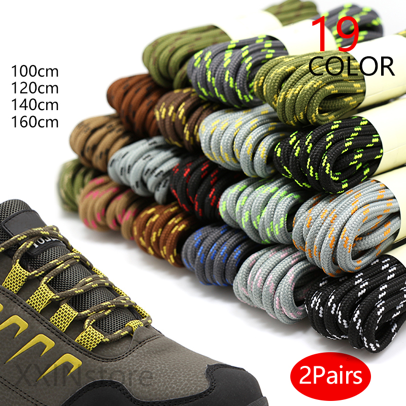 2 pairs round boot laces shoelaces for hiking boots work shoes 100cm 140cm 120cm