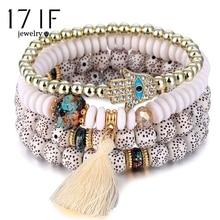 17IF ислам мусульманская рука Фатимы браслет набор для женщин кисточкой талисманы бусины браслеты и Набор браслетов ювелирные изделия pulseras mujer moda