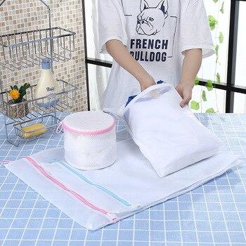 Kalın İnce File çamaşır Torbası 4 Adet Bir Set Ve Kordon Iç çamaşırı Sütyen Makinesi Yıkama Dacron örgü çanta Koruyucu çamaşır Torbası